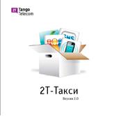 Каждая третья легальная служба такси ...: taxionline.ru/blog/kazhdaya-tretya-legalnaya-sluzhba-taksi-v-rossii...